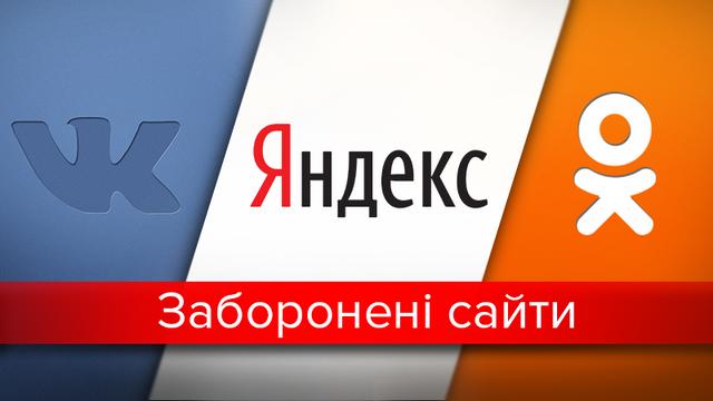 Украинский эксперт Арестович: Как в России? Нет, намного жестче