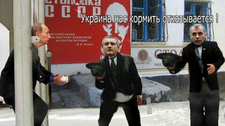 Крымская марионетка Аксенов стал членом Госсовета России - Цензор.НЕТ 928